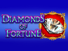Игровой автомат Diamonds Of Fortune: играть на зеркале казино