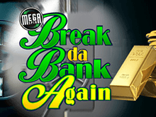 Онлайн автомат Mega Spins Break Da Bank от Microgaming